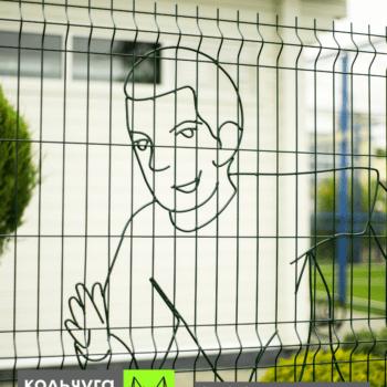 3Д ограждения арт футболист от Кольчуги АРТ