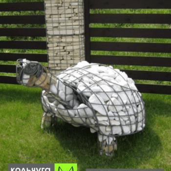 Фото габион черепаха для сада от Кольчуга АРТ