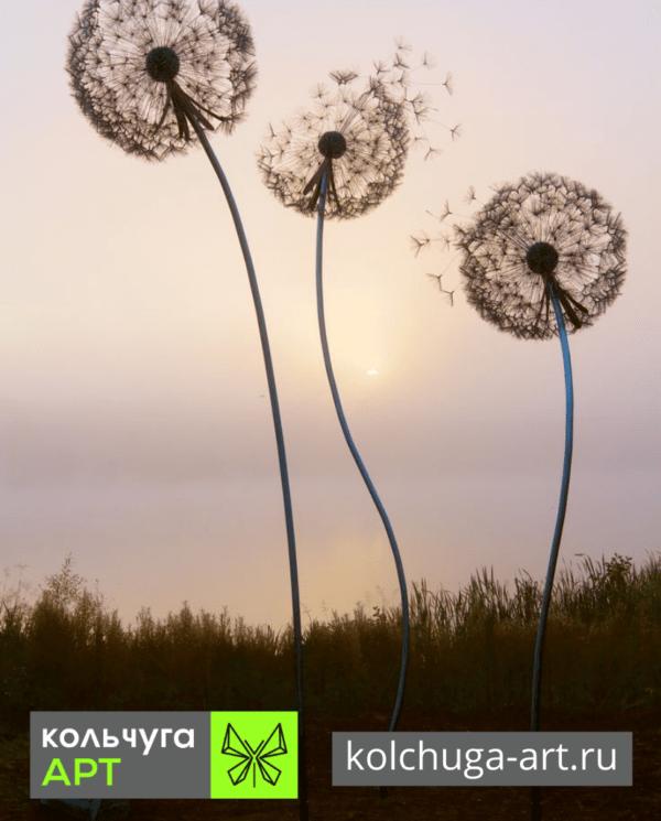 фото фигуры одуванчика для сада от Кольчуги АРТ