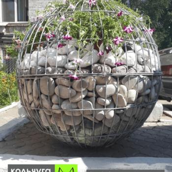 Вазон габион-шар от производителя Кольчуга АРТ
