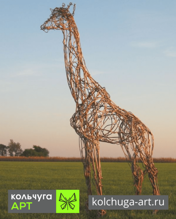 Жираф из металла для сада от компании Кольчуга АРТ