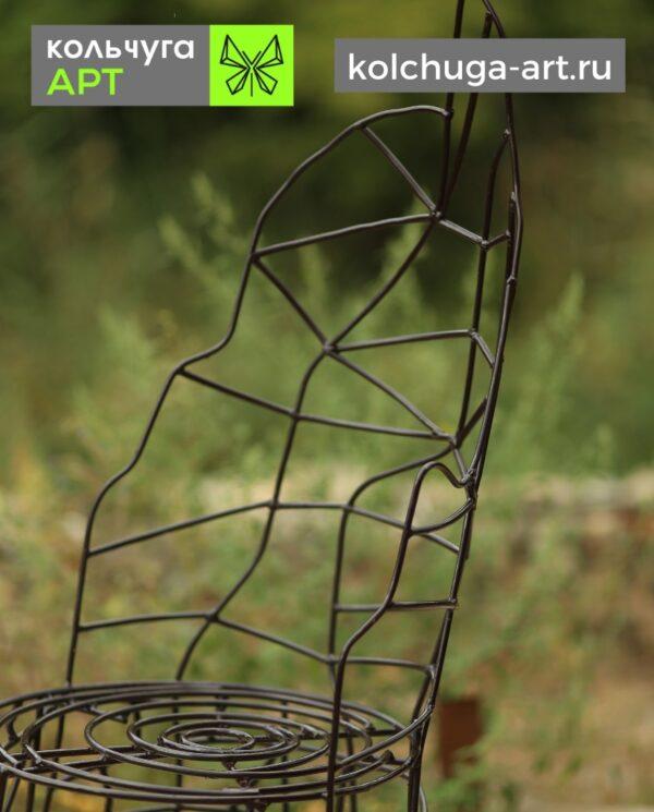 Стул из металла для сада черный от производителя Кольчуга АРТ.